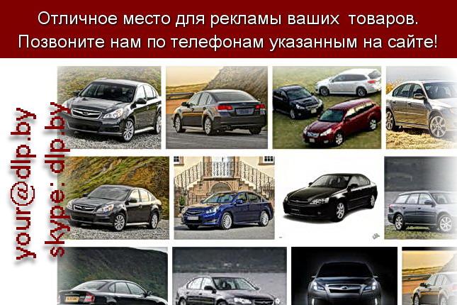 Запрос: «subaru impreza wrx sti», рубрика: Марки легковых автомобилей