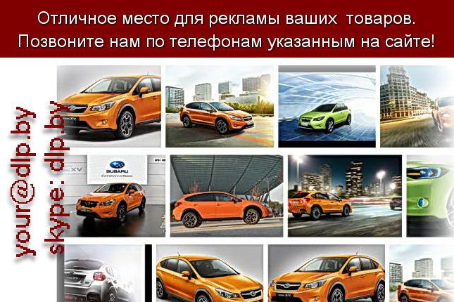 Запрос: «subaru wrx sti», рубрика: Марки легковых автомобилей