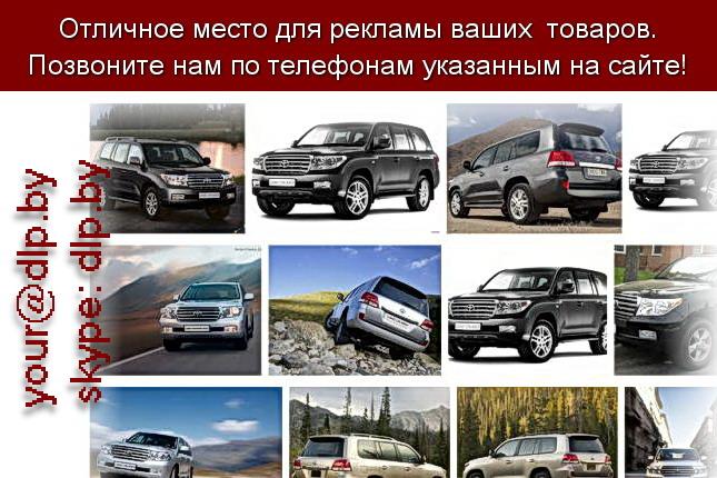 Запрос: «toyota 2», рубрика: Марки грузовых автомобилей
