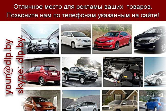 Запрос: «toyota 200», рубрика: Марки грузовых автомобилей