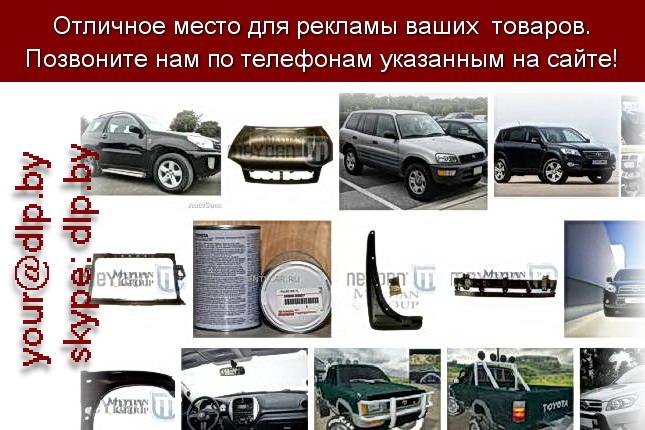 Запрос: «toyota 2012», рубрика: Марки грузовых автомобилей