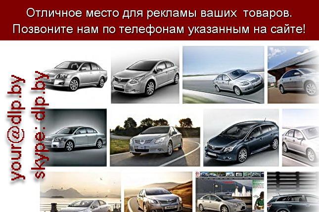 Запрос: «toyota auris», рубрика: Марки грузовых автомобилей