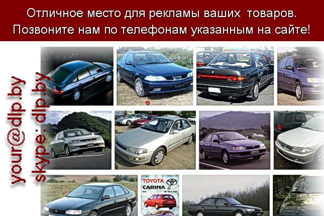 Запрос: «toyota camry», рубрика: Марки грузовых автомобилей