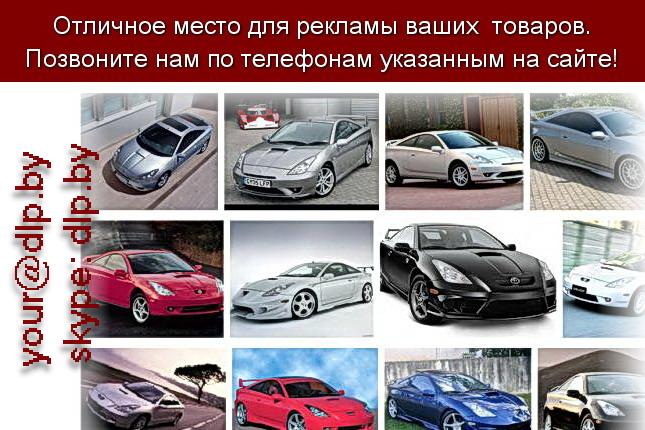 Запрос: «toyota carina», рубрика: Марки грузовых автомобилей