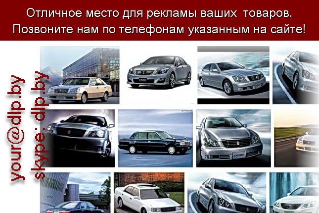 Запрос: «toyota corona», рубрика: Марки грузовых автомобилей