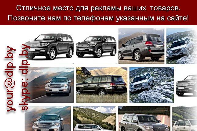 Запрос: «toyota crown», рубрика: Марки грузовых автомобилей