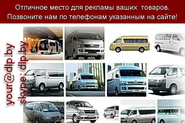 Запрос: «toyota cruiser prado», рубрика: Марки грузовых автомобилей