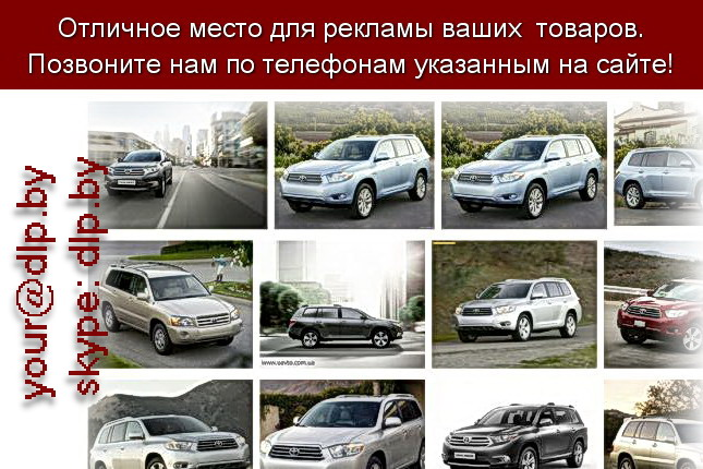 Запрос: «toyota hiace», рубрика: Марки грузовых автомобилей