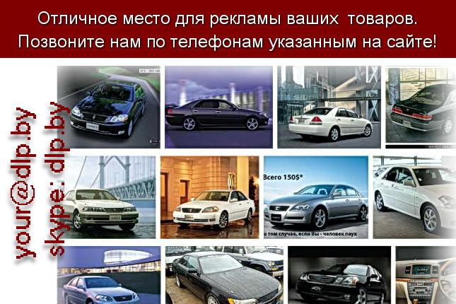 Запрос: «toyota land prado», рубрика: Марки грузовых автомобилей
