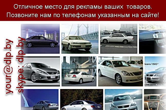 Запрос: «toyota mark», рубрика: Марки грузовых автомобилей