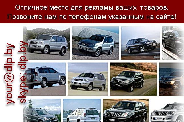 Запрос: «toyota mark 2», рубрика: Марки грузовых автомобилей