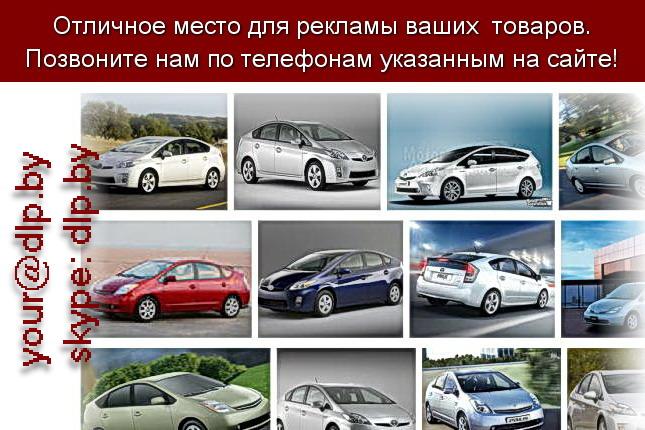 Запрос: «toyota prado», рубрика: Марки грузовых автомобилей