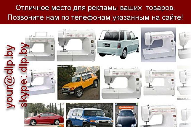 Запрос: «toyota rav4», рубрика: Марки грузовых автомобилей