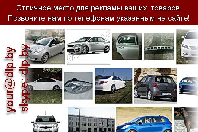 Запрос: «toyota tundra», рубрика: Марки грузовых автомобилей
