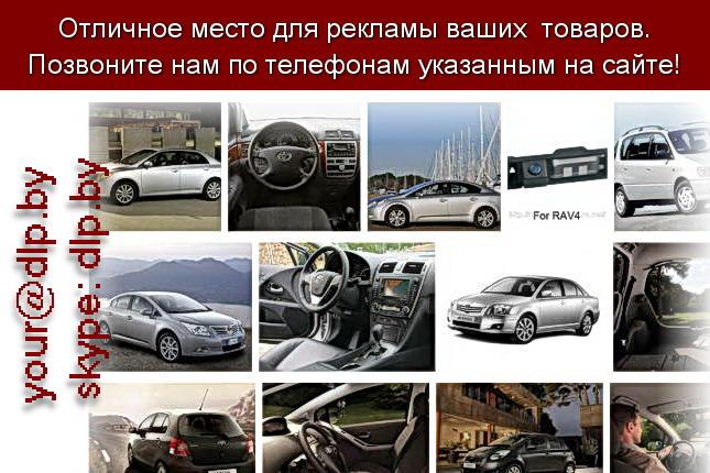 Запрос: «toyota отзывы», рубрика: Марки грузовых автомобилей