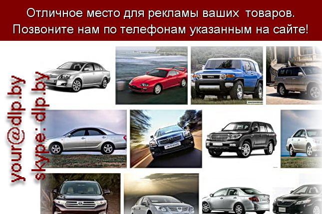 Запрос: «toyota технические характеристики», рубрика: Марки грузовых автомобилей