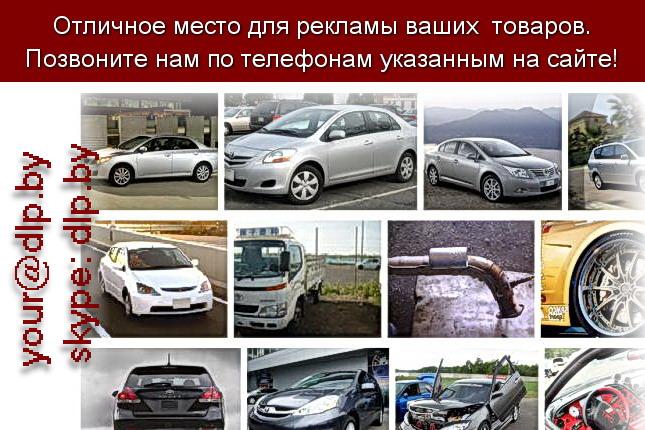 Запрос: «toyota фото», рубрика: Марки грузовых автомобилей