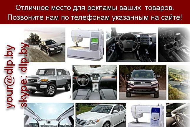 Запрос: «toyota характеристики», рубрика: Марки грузовых автомобилей