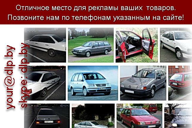 Запрос: «volkswagen 2012», рубрика: Марки грузовых автомобилей