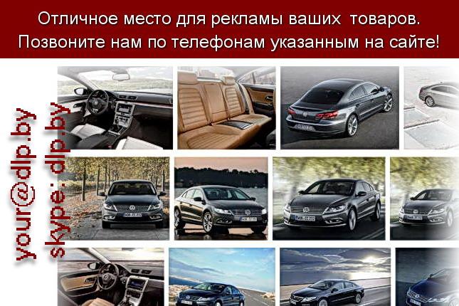 Запрос: «volkswagen caddy», рубрика: Марки грузовых автомобилей