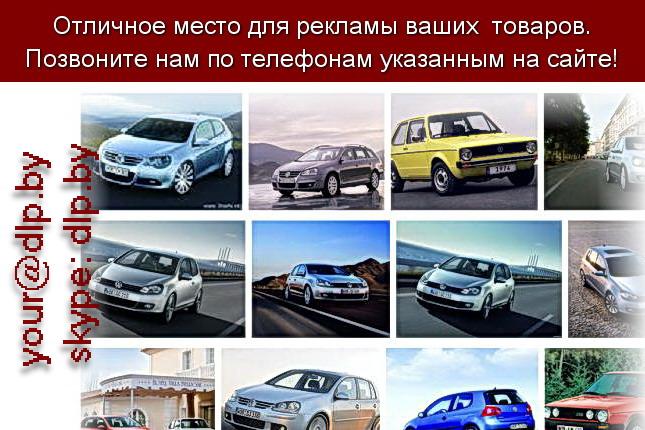 Запрос: «volkswagen cc», рубрика: Марки грузовых автомобилей