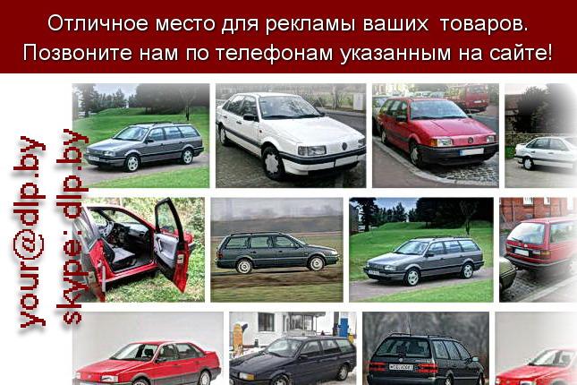 Запрос: «volkswagen jetta», рубрика: Марки грузовых автомобилей
