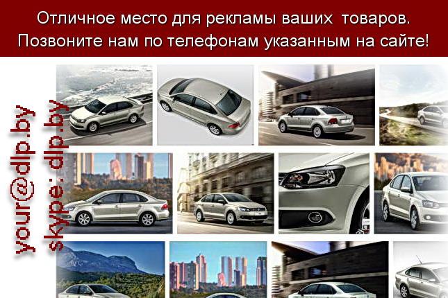 Запрос: «volkswagen passat b5», рубрика: Марки грузовых автомобилей