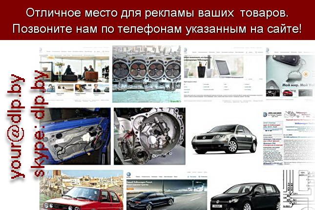Запрос: «volkswagen polo sedan», рубрика: Марки грузовых автомобилей