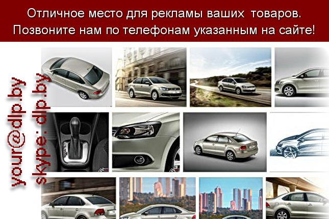 Запрос: «volkswagen ru», рубрика: Марки грузовых автомобилей