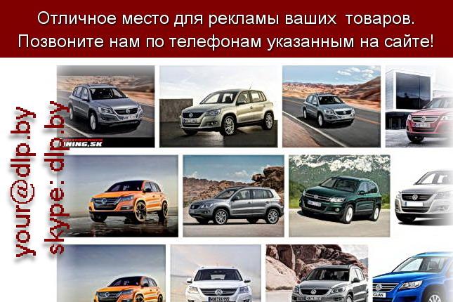 Запрос: «volkswagen sedan», рубрика: Марки грузовых автомобилей