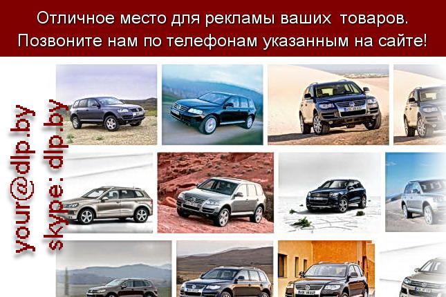 Запрос: «volkswagen tiguan», рубрика: Марки грузовых автомобилей