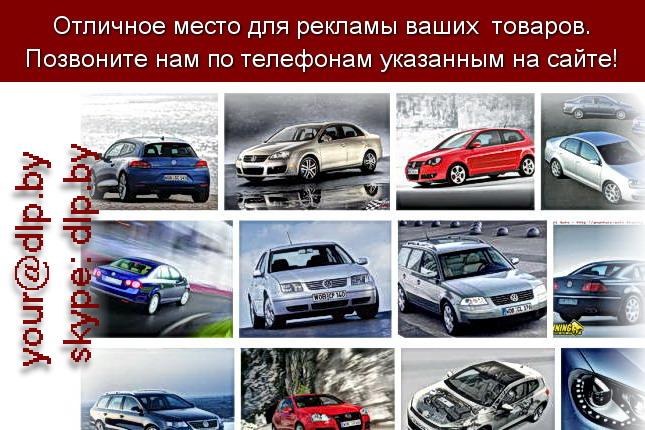 Запрос: «volkswagen технические характеристики», рубрика: Марки грузовых автомобилей