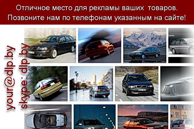 Запрос: «volvo s80», рубрика: Марки грузовых автомобилей