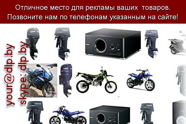 Запрос: «yamaha 400», рубрика: Марки мотоциклов, мопедов, скутеров