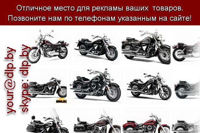 Запрос: «yamaha rx», рубрика: Марки мотоциклов, мопедов, скутеров