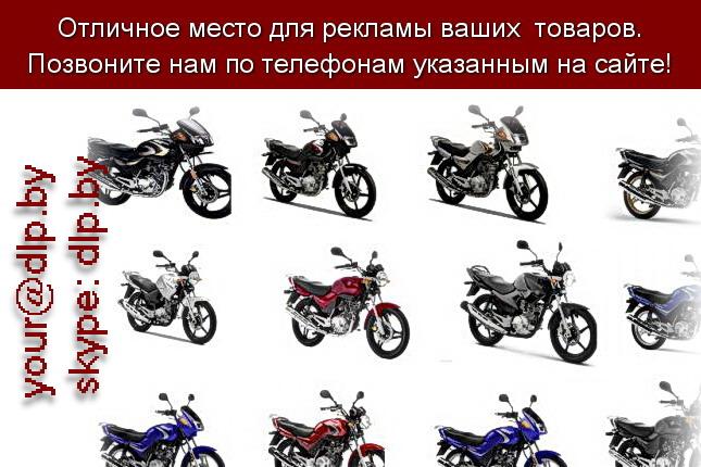 Запрос: «yamaha v», рубрика: Марки мотоциклов, мопедов, скутеров
