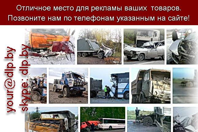 Запрос: «авария камаз», рубрика: Марки грузовых автомобилей