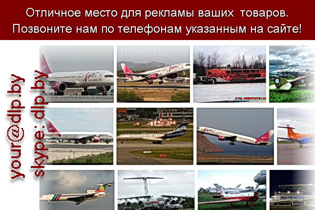Запрос: «авиа москва», рубрика: Авиация