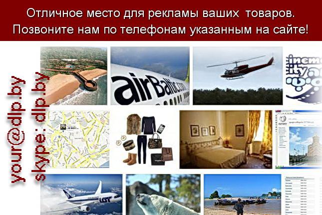 Запрос: «авиабилеты», рубрика: Авиация