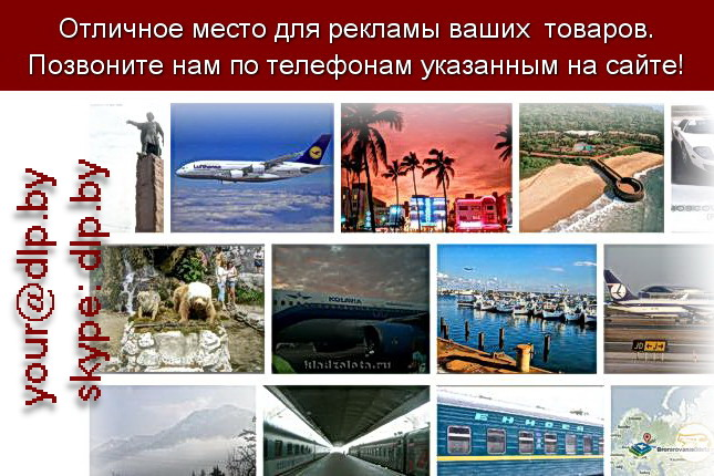 Запрос: «авиабилеты дешево москва», рубрика: Авиация