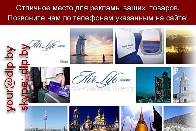 Запрос: «авиабилеты из новосибирска», рубрика: Авиация