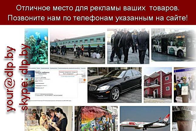 Запрос: «авиабилеты онлайн», рубрика: Авиация