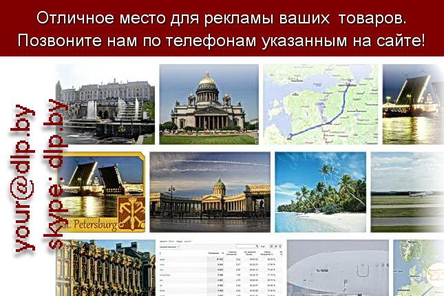 Запрос: «авиабилеты ростов», рубрика: Авиация