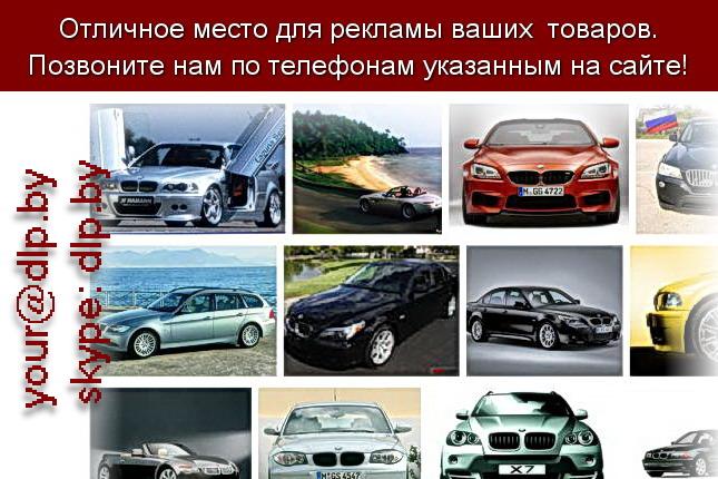 Запрос: «авто ауди», рубрика: Марки легковых автомобилей