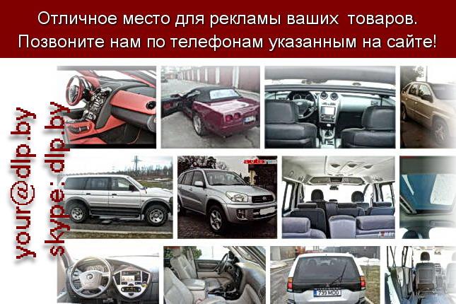 Запрос: «авто бмв», рубрика: Марки легковых автомобилей