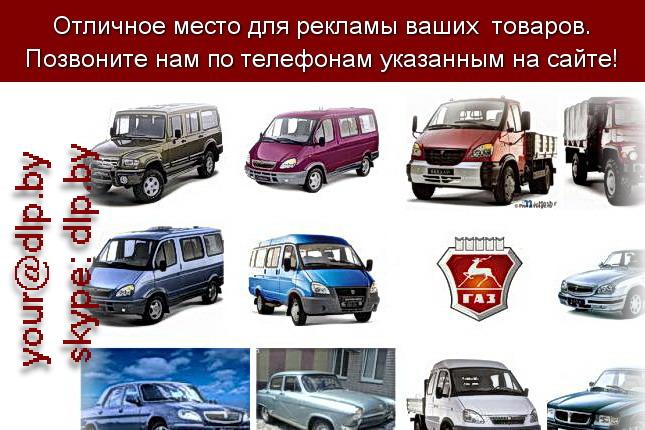 Запрос: «авто вазы», рубрика: Марки легковых автомобилей
