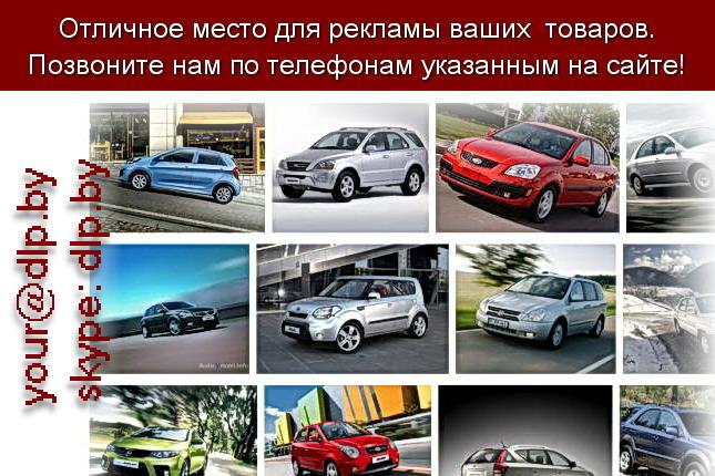 Запрос: «авто камаз», рубрика: Марки грузовых автомобилей