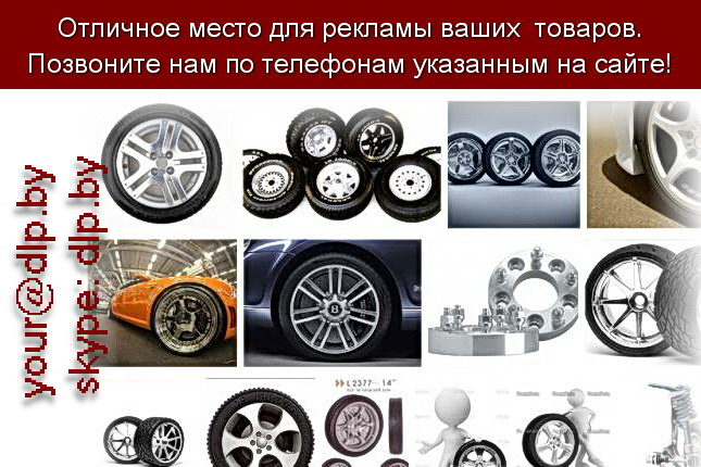 Запрос: «авто киа», рубрика: Марки легковых автомобилей