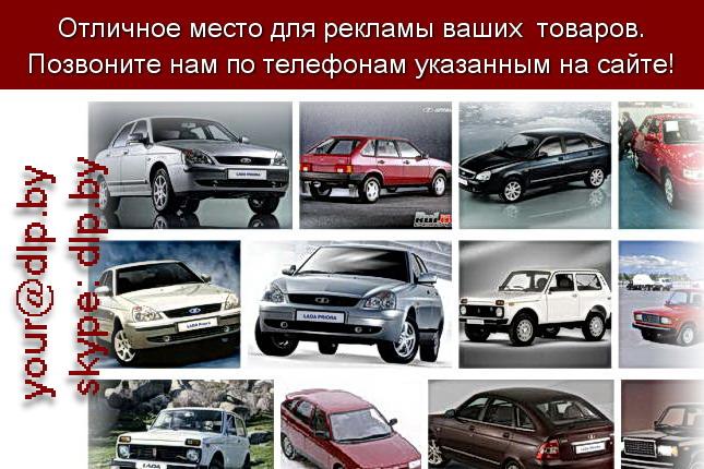 Запрос: «авто колесо», рубрика: Автозапчасти
