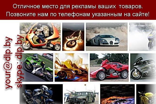Запрос: «авто мицубиси», рубрика: Марки легковых автомобилей